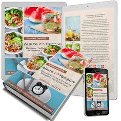 Οδηγός Για Δίαιτα 2:5 Ημερών Smoothies, Beauty Hacks, Health Fitness, Healthy Eating, Diet, Workout, Recipes, Food, Exercise