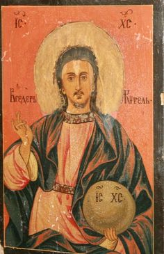 Jesus Christ, blessing. Icon in paint on wood. Bulgarian, circa the 1940s A.D. Now part of a private collection.