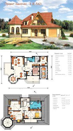 Дом под ключ проекты и цены Model House Plan, My House Plans, Dream Home Design, Modern House Design, Home Building Design, Building A House, Bungalow Style House, House Outline, African House