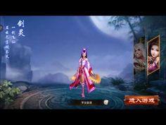 傲剑奇缘 android game first look gameplay español