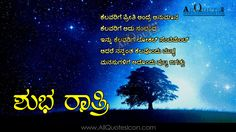 Best Good Night Quotes In Kannada With Images Good Night