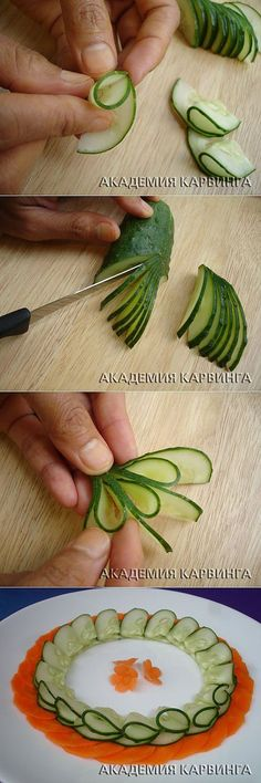 Академия карвинга. Резьба по огурцам. Урок #1 » BonAppetit.com.ua - Коллекция кулинарных рецептов с фотографиями и советами по приготовлению: