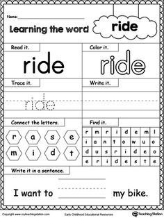 Fraction Worksheets For 1st Grade Practice Beginning Letter Sound Worksheet  Letter Sounds Phonics  Free Maths Worksheets Year 2 with Onomatopoeia Worksheet Pdf Highfrequency Word Be Printable Worksheet Triangle Similarity Theorems Worksheet Pdf