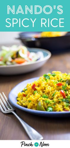 If you love rice, then our Nando's Spicy Rice will be a big hit whether you're counting calories or following a diet plan like Weight Watchers. #rice #sidedish