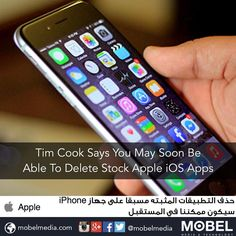 Tim Cook Says You May Soon Be Able To Delete Stock #Apple #iOS Apps