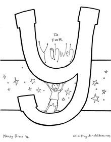 This free coloring sheet continues our series of Bible alphabet ...