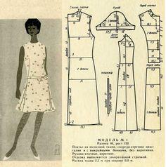Diy Clothing, Clothing Patterns, Dress Patterns, Sewing Patterns, Doll Patterns, Vintage Patterns, Vintage Sewing, Robes Vintage, Gown Pattern