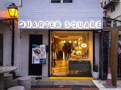 Quarter Square | Taipa | Macau