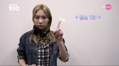 TheSoneSource @TheSoneSource Onstyle '일상의 탱9캠/Daily Taenggoo Cam' Duet Event 1 http://youtu.be/Ayiq-5M5a8w