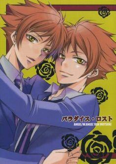 Ouran Host Club, Ouran Highschool, High School Host Club, Life Is Like, Twins, Anime, Boards, Fandoms, Manga