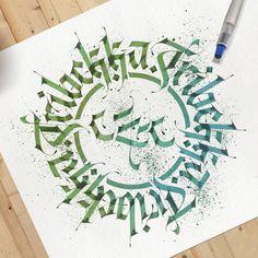 Calligram for Tribekka C&C @tribekkkka #lalitmourya207#calligraphymasters #handmadefont #typegang #goodtype #pillotparallelpen #followme #like4like Follow me @lalit.mourya207