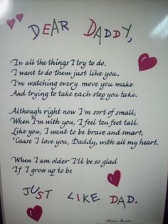 fathers day poems from kids