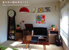 団地のリビング!! http://palette.blush.jp/self-reform/2013/12/post-111.html