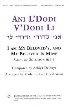 ani l'dodi v'dodi li -- perfect for wedding program. song of soloman Forearm Tattoo Quotes, Quote Tattoos, Music Tattoos, Word Tattoos, Tatoos, Beloved Tattoo, Meaningful Tattoo Quotes, Hebrew Words, Hebrew Bible
