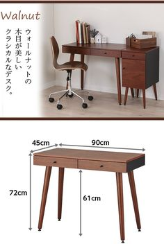 Modern Home Office Desk, Home Desk, Small Furniture, Furniture Design, Pinterest Home Decor Ideas, Study Table Designs, Architecture 3d, Wood Computer Desk, Bed Frame And Headboard