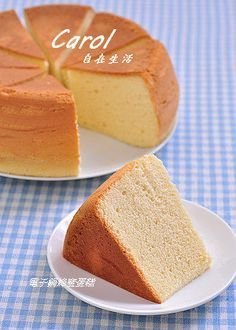 Japanese Castella Sponge Cake Baked in Rice Cooker - Rice Cooker - Ideas of Rice Cooker - 電子鍋蜂蜜蛋糕 Rice cooker honey cake (Japanese Costella sponge cake) No Bake Desserts, Just Desserts, Delicious Desserts, Dessert Recipes, Yummy Food, Rice Cooker Cake, Rice Cooker Recipes, Cooking Recipes, Rice Cooker Bread Recipe