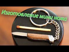 How To Make Key Knife - YouTube