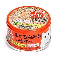 CIAO Whitey Cat food Wet Type Tuna white meat with baby sardine in Jelly 85 g.x 2 pcs. -- You can find out more details at the link of the image. #Cats