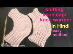 My name is Laxmi and welcome to Luckys beauty and creations In this video I am showing how to knit Knee cap/knee warmer / patella warmer making tutor. Knitting Videos, Knitting Stitches, Knitting Socks, Knitting Patterns, Crochet Cross, Knit Crochet, Knee Cap, Crochet Wall Hangings, Knit Leg Warmers