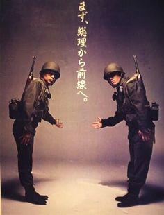 【日本の敵】糸井重里キャッチコピー : ご覧下さい。これが「マスゴミ」の正体です。日本の為に頑張ってくれている「なりすましでない本物の日本人」の首相に対しては悪意と敵意剥き出しです。【日本の敵】=侵略者支那朝鮮に対してはシッポ振る人々…団塊の世代は『WGIP』に洗脳されて, 国益を損なう反戦学生運動やってた人達が多くて困ります(今もこのザマです)。本当に「反戦」なら, 「本物の侵略者」である支那朝鮮に対して抗議すべきじゃないんですか?? 何で本当の【日本の敵】に対しては何も言わないんですか?? よっぽどの情報弱者でなければ「なりすまし敵性外国人」「なりすまし侵略者」。反日帰化人か『背乗り』を疑われても仕方ありませんよ?? →『WGIP』, 「国民が知らない反日の実態」で検索!