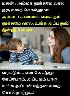 40 Best Tamil Comedy Quotes Images Comedy Quotes Comment Images