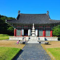 #Cheongju Early #Printing #Museum | #Korea #Southkorea #Asia