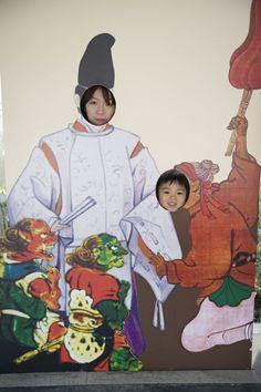 Abeno Seimei Jinjya,Kyoto