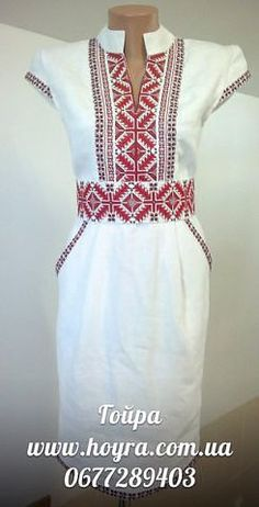Ukraine, from Iryna Mexican Fashion, Folk Fashion, Ethnic Fashion, Embroidery Fashion, Embroidery Dress, Ukrainian Dress, Ethno Style, Simple Dresses, Diy Clothes