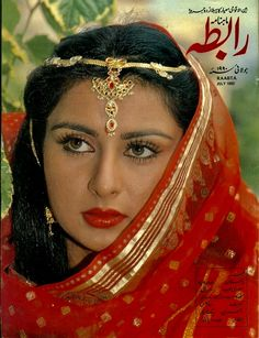 Struggling actors, ambitious filmmakers, creative authors and even those who have been given everything on a platter. Bollywood is not just a film industry. Very Beautiful Woman, Beautiful Blonde Girl, Beautiful Girl Indian, Most Beautiful Indian Actress, Gorgeous Women, Beautiful Bollywood Actress, Beautiful Actresses, Cristiano Ronaldo Haircut, Poonam Dhillon