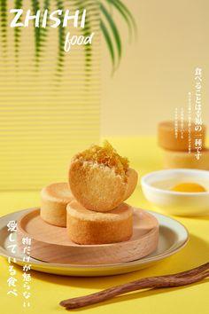 我超甜|甜品拍摄|摄影|静物|知食美食摄影吴蔚 - 原创作品 - 站酷 (ZCOOL) Chinese Cake, Dessert Recipes, Desserts, 3d Design, Asian Recipes, Vanilla Cake, Food Photography, Bread, Breakfast