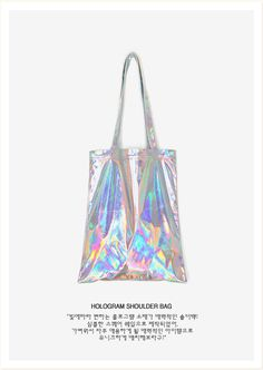 boyprison:  obsessed w. this bag must buy *dies* *no more hologram bag posts*