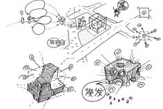 Ningbo Digital / Synarchitects