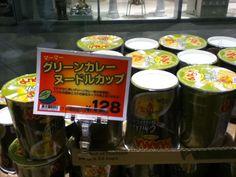 タイだったら50円もしない。