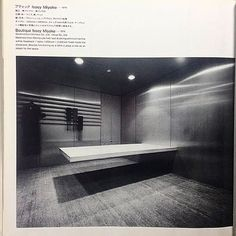 A shop for Issey. Not all books are perfect. But some really are. The Shiro Kuramata 1967-1981 book is from space it is so good. If it were a car it would be a plane. Different class. Email if you want@idea-books.com #shirokuramata #perfect by idea.ltd
