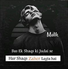 #Malik Crazy Girl Quotes, Girly Quotes, Crazy Girls, Men Quotes, True Quotes, Poetry Quotes, Urdu Poetry, Secret Love Quotes, Attitude Quotes For Boys