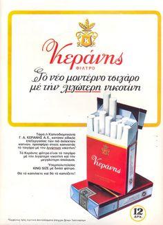 Vintage Advertising Posters, Vintage Advertisements, Vintage Posters, Old Posters, Old Commercials, Tobacco Smoking, Retro Ads, Old Ads, Jaba