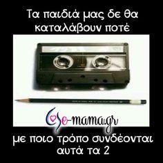 15 πράγματα των 90's που τα παιδιά μας δε θα καταλάβουν - e-mama.gr Time Capsule, Minions, Funny Quotes, Childhood, Memories, Retro, Quotes, Funny Phrases, Infancy