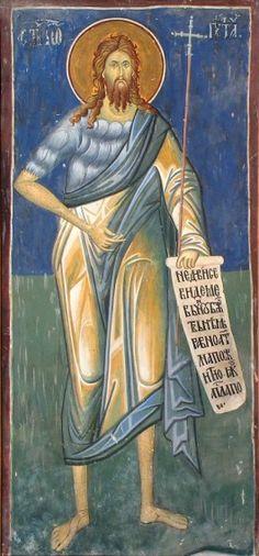 Свети Јован Крститељ  Раваница