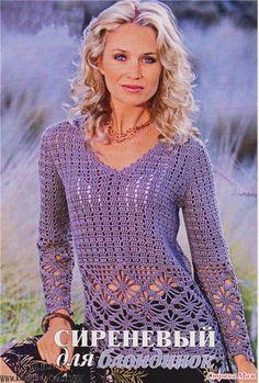 New Woman's Crochet Patterns Part 72 - Beautiful Crochet Patterns and Knitting Patterns Blouse Au Crochet, Black Crochet Dress, Crochet Cardigan, Lace Cardigan, Crochet Woman, Love Crochet, Beautiful Crochet, Crochet Lace, Knitting Patterns