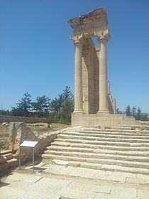 Apollo Sanctuary, Limassol, Cyprus