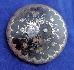 Antique Victorian Pique Brooch with Silver and Gold Inlay c 1860 -1880 Intricate