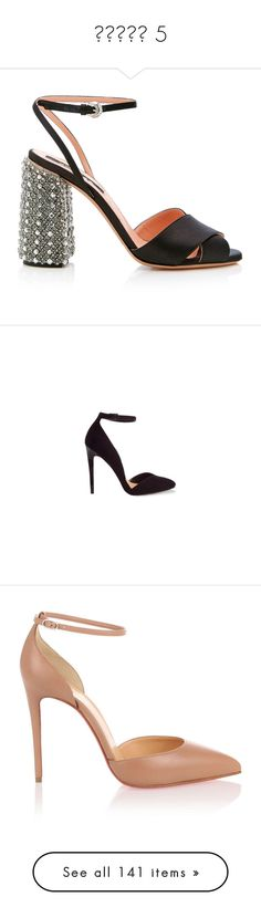 """""""Туфли 5"""" by anna-amelnitskaya ❤ liked on Polyvore featuring shoes, sandals, heels, rochas, sapatos, black, heeled sandals, black criss cross sandals, embellished shoes and black sandals"""