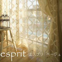 幾何学模様がおしゃれな編みレースカーテン My New Room, Window Treatments, Candle Holders, Candles, Curtains, Wallpaper, Interior, House, Beautiful