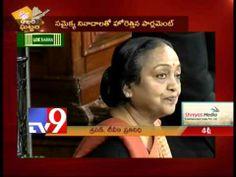 Telangana Bill to be passed with voice vote?