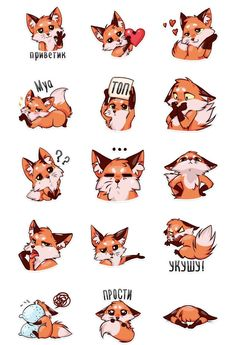 The many emotions of the fox The many emotions of the fox – Susanne - Baby Animals Cute Fox Drawing, Cute Animal Drawings, Kawaii Drawings, Cute Drawings, Cute Funny Animals, Cute Baby Animals, Fox Dog, Cute Chibi, Furry Art