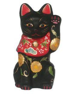高級感のある黒の魔除けの招き猫 おまもりねこ (大きさ約19センチ) 土人形 置物 風水グッズ 縁起物 厄除け