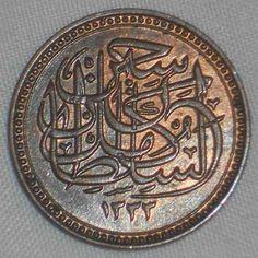 Egypt Silver 10 Piastres Sultan Fuad 1920 H Pcgs Au 53 Rare