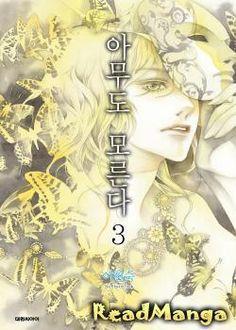Читать мангу на русском Никто не знает (Nobody knows: Nobody Knows (LEE Hyeon-Sook)). Lee Hyeon Sook Новые главы - ReadManga.me