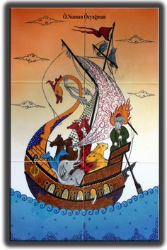 Nuhun Gemisi / 40/60 cm Çini Pano Sailboat Painting, Islamic Paintings, Ottoman, Turkish Art, Mandala Drawing, Thing 1, Tile Art, Illuminated Manuscript, Museums
