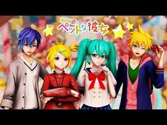 【MMD x Anime】Love hotel with Kaito but stay with Len 【+Motion DL】 (Eng Sub) Last Episode, Kaito, Anime Love, Animation, Seasons, Make It Yourself, Pets, Fictional Characters, Instagram